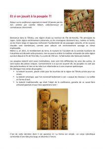 Bulletin les amies de langue fran aise for Kitchen banana yoshimoto pdf